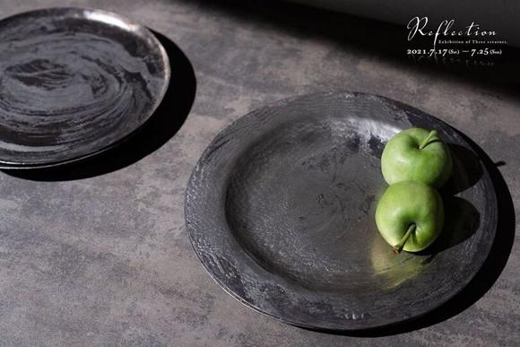 藤田永子・永草陽平・三野直子 3人展『Reflection』