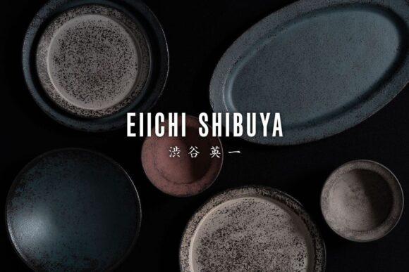 【新着】本日の20:00より渋谷英一さんの作品をオンラインショップにて販売開始いたします。